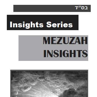Mezuzah Insights PDF