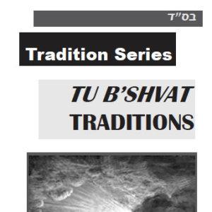 Tu B'Shvat Traditions
